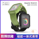 iWatch硅膠一體錶帶適用蘋果手表AppleWatch1/2/3/4運動【橘社小鎮】