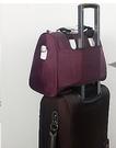 旅游包手提旅行包大容量