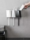 衛生間吸壁漱口杯套裝刷牙杯架子置物架一家三口牙缸情侶牙刷杯筒 青山市集