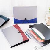 插高中小型檔案硬殼檔案袋紙公文夾小號財收納盒整理架辦公文件袋WD   電購3C