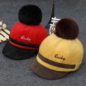 聖誕節交換禮物-秋冬季嬰兒童羊毛呢帽子寶寶鴨舌帽潮男童女童馬術禮帽親子棒球帽韓版