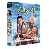 大陸劇 - 金庸武俠劇-新天龍八部DVD (全40集) 胡軍/林志穎/劉亦菲