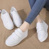 增高鞋秋季新款小白鞋女增高厚底休閒單鞋正韓時尚百搭皮面網紅鞋子【快速出貨】