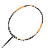 VICTOR 極速球拍-5U(免運 羽毛球拍 勝利 羽球≡體院≡ JS-08-5U