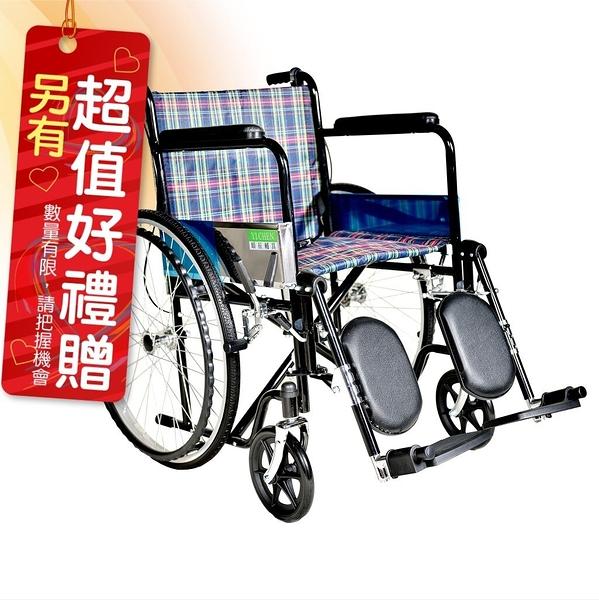 來而康 頤辰億 機械式輪椅 (未滅菌)YC-972C 骨科腳 輪椅A款補助 贈 輪椅置物袋