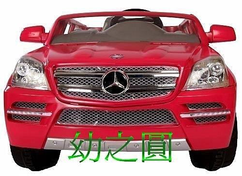 幼之圓*兒童電動車- 賓士BENZ 正版授權新上市遙控電動車~豪華兒童電動車-可開門
