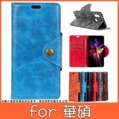 華碩 ZenFone 5 ZE620KL 5Q ZC600KL 5Z ZS620KL 銅釦牛紋 手機皮套 插卡 支架 皮套