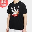 【現貨】Nike Sportswear 男裝 短袖 休閒 純棉 卡通 鞋盒 黑【運動世界】CU6872-010