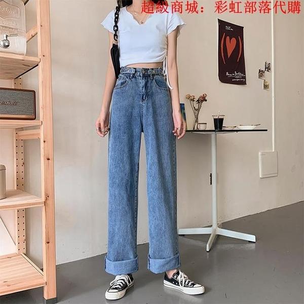 深藍色高腰垂感闊腿牛仔褲女直筒寬松顯瘦大碼胖MM泫雅拖地褲子潮 中大碼女裝 大尺碼女裝