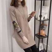 女士毛衣女套頭中長款2018新款韓版修身針織打底衫寬鬆百搭秋冬款 喵小姐