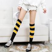 長筒襪 條紋 運動襪 過膝襪 長筒襪【FS038】 ENTER  12/08