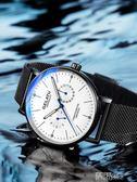 男士手錶 新款手錶男士石英防水潮流休閒簡約學生概念韓版電子創意男錶 JD 榮耀3c