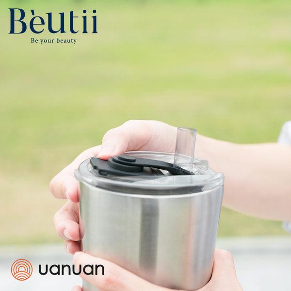 【新品上市】源源鋼藝 HIDING TUMBLER 不鏽鋼飲料杯750ML 環保杯 保溫保冷 附贈吸管