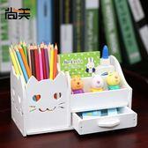 筆筒 筆筒創意時尚韓國小清新可愛學生簡約桌面擺件辦公收納盒多功能 莎瓦迪卡