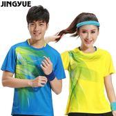 羽毛球服衣服網球運動服速干短袖運動服
