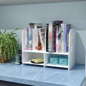 桌面書架置物架收納架寢室迷你小書架桌上收納盒宿舍書桌整理架   igo可然精品鞋櫃