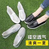 懶人單鞋小白鞋子夏季新款百搭韓版平底鞋鏤空壹腳蹬女鞋 艾維朵