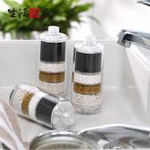 【生活采家】家庭型加量交叉導水淋浴除氯過濾器_3入(#99282)