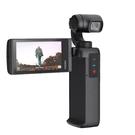 早鳥優惠價 + 送環保防霉片組 3C LiFe 魔爪 MOZA Moin Camera 魔影雲台相機 公司貨