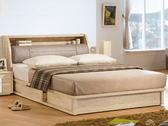 床架 BT-28-2A 白橡色3.5尺雙人床 (床頭+床底)(不含床墊) 【大眾家居舘】