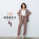 限量現貨◆PUFII-套裝 西裝外套+鬆...