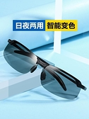 墨鏡偏光夜視鏡感光變色太陽鏡男司機駕駛鏡墨鏡日夜兩用開車專用眼鏡 迷你屋