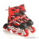 直排溜冰鞋兒童全套裝3-5-6-8-10歲初學者可調男女滑冰旱冰鞋  印象家品旗艦店