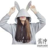 EASON SHOP(GT7431)韓國秋季簡約休閒可愛氣質基本款純色素色單色兔子耳朵造型抽繩連帽T恤上衣