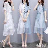 中大尺碼 襯衫洋裝夏季新款韓版時尚中長款雪紡子女透視條紋連衣裙兩件套 Ic1348『毛菇小象』