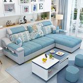 沙發 簡約現代布藝沙發小戶型客廳傢俱整裝組合可拆洗轉角三人位布沙發ATF限時下殺95折