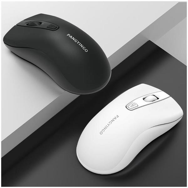 無線滑鼠可充電式藍牙雙模