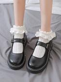 可愛日繫lolita網眼jk襪子女春秋ins潮蕾絲少女花邊短襪白色棉襪 韓國時尚週 免運