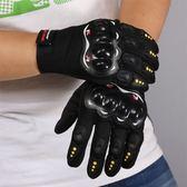 防滑耐磨全指戰術手套男女觸屏戶外騎行機車摩托登山軍迷運動手套【一条街】