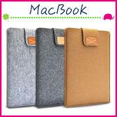 Apple MacBook Air/Pro/Retina 羊毛氈直插內膽包 魔術粘貼筆電包 類羊毛毡保護套 纖薄電腦包 簡約