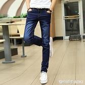 夏季薄款男士牛仔褲修身小腳休閒長褲子韓版潮流夏天百搭 青木鋪子