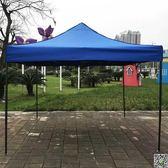 戶外擺攤遮陽傘 摺疊四方太陽雨傘四角防曬帳篷車棚 擺攤傘DF 都市時尚