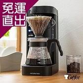 TCoffee HARIO-第二代咖啡王電動咖啡機 黑色【免運直出】