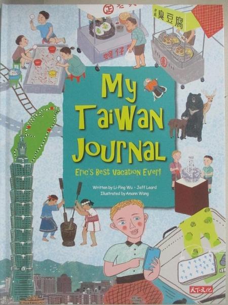 【書寶二手書T1/少年童書_I8W】My Taiwan Journal-Eric s Best Vacation Ever!_吳立萍, Jeff Leard