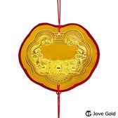Jove Gold 漾金飾 謝神明金牌-黃金参錢