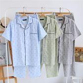 夏季男士睡衣純棉紗布短袖全棉夏天薄款【洛麗的雜貨鋪】