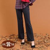 【岱妮蠶絲】GJ9559F直筒小喇叭修身蠶絲長褲(黑色)