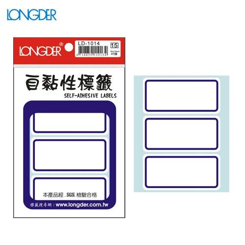 【量販50包】龍德 自黏性標籤 LD-1014(白色藍框) 34×73mm(45張/包)標示/分類/標籤/信封/貼紙/文書