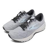 Brooks 慢跑鞋 Ravenna 11 灰 藍 女鞋 輕量透氣 運動鞋【ACS】 1203181B413