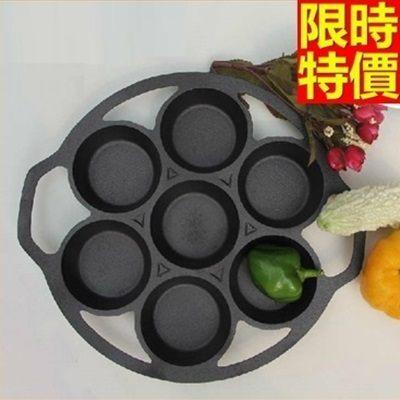 鑄鐵鍋 煎蛋鍋-日本南部鐵器受熱均勻鍋體厚無煙七孔雞蛋糕模具68aa27[時尚巴黎]