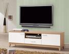 【森可家居】金詩涵5尺電視櫃 7ZX367-6 長櫃 木紋質感 無印風 北歐風