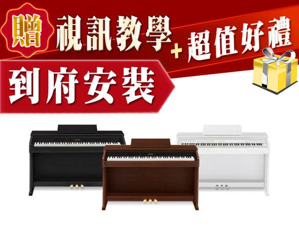 【小麥老師樂器館】CASIO 卡西歐 AP-460 88鍵 電鋼琴 ►贈超值好禮/到府安裝► AP460 電子琴