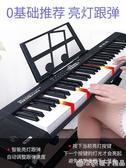 酷音電子琴初學者鋼琴家用入門兒童成年人便攜式61鍵盤幼師專業88 (橙子精品)