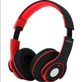 耳機頭戴式藍芽無線運動游戲耳麥重低音手機通用蘋果華為vivo小米ATF 格蘭小舖