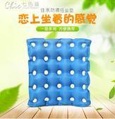 防褥瘡坐墊氣墊家用臥床病人用品術後老人充氣褥瘡墊「七色堇」