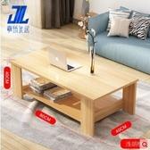 茶几 簡約現代客廳邊幾家具儲物簡易茶几雙層木質小茶几小戶型桌子
